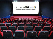 cinema ECM