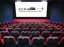 cinema ECM